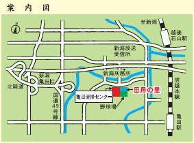 亀田清掃センター付属休憩所地図